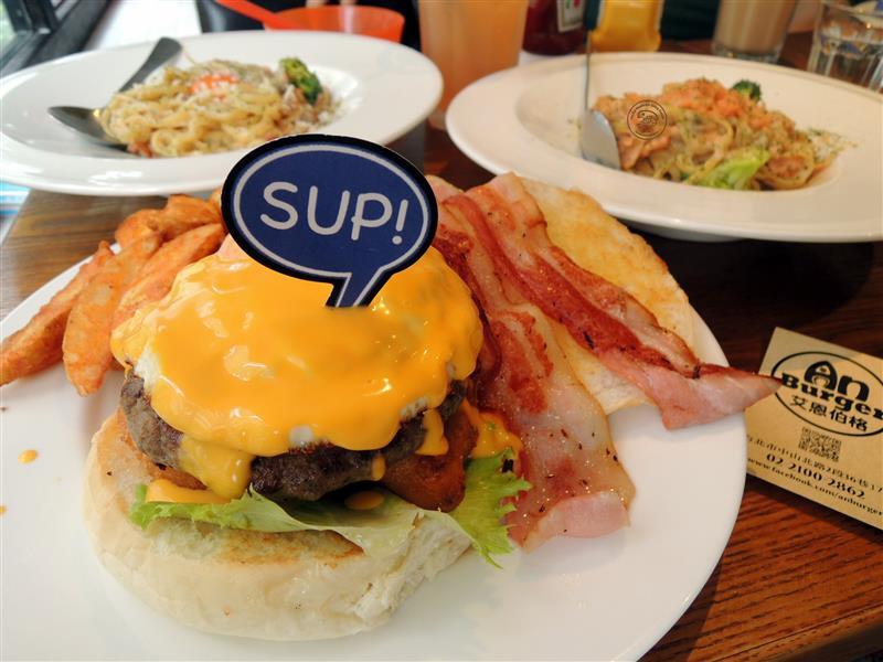 AN Burger 034.jpg