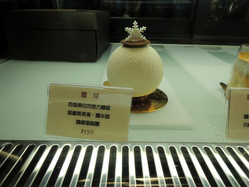 WellMore Pâtisserie 維摩法式甜點 021.jpg