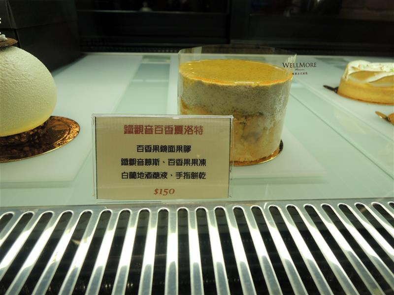WellMore Pâtisserie 維摩法式甜點 020.jpg