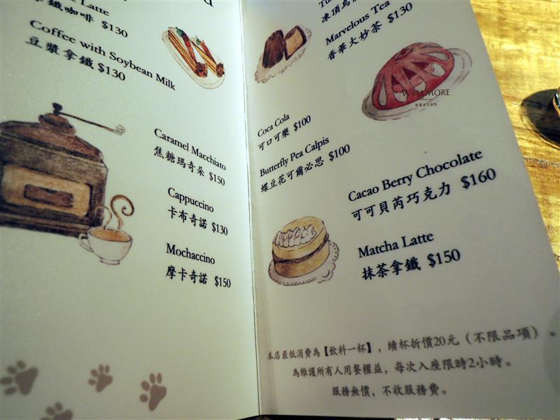 WellMore Pâtisserie 維摩法式甜點 024.jpg