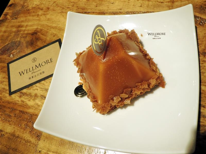 WellMore Pâtisserie 維摩法式甜點 028.jpg
