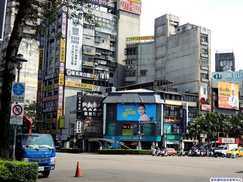 菁英國際語言教育中心 001.jpg