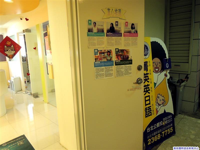 菁英國際語言教育中心 006.jpg