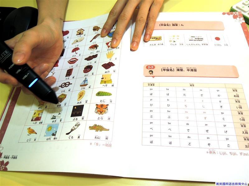 菁英國際語言教育中心 038.jpg