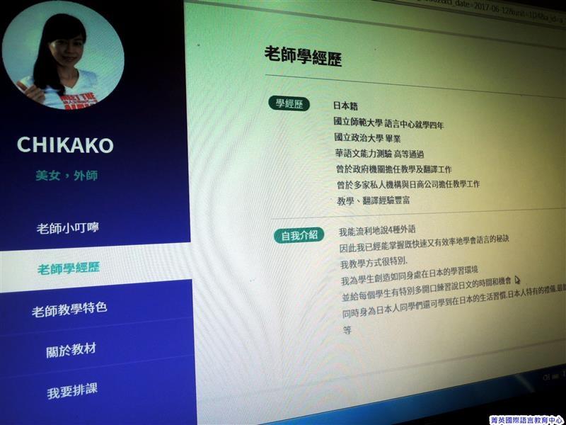 菁英國際語言教育中心 040.jpg