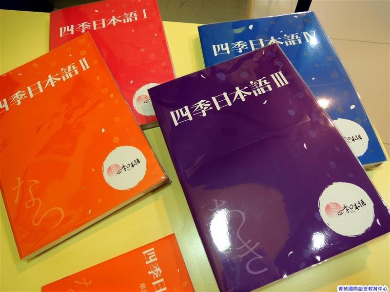 菁英國際語言教育中心 044.jpg