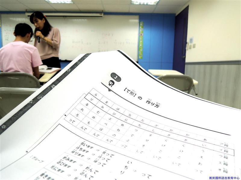 菁英國際語言教育中心 049.jpg