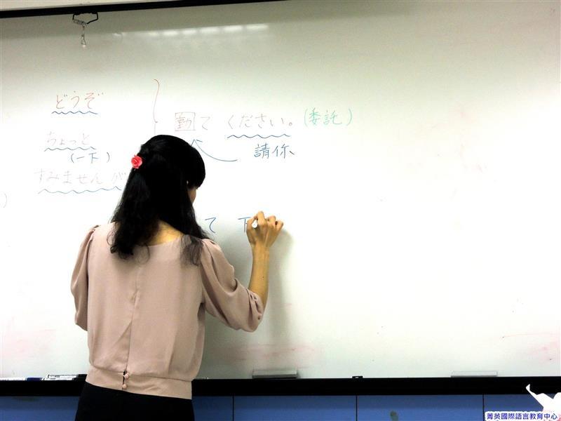 菁英國際語言教育中心 052.jpg