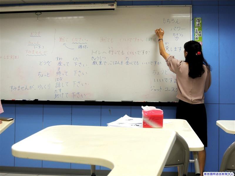 菁英國際語言教育中心 069.jpg