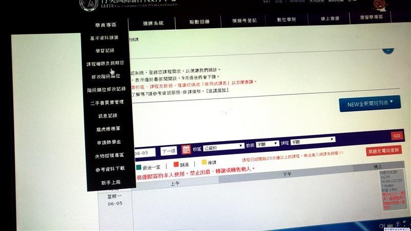 菁英國際語言教育中心 077.jpg