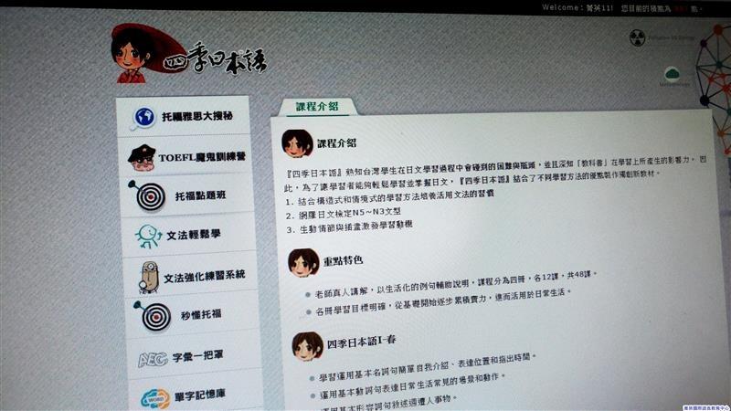 菁英國際語言教育中心 079.jpg
