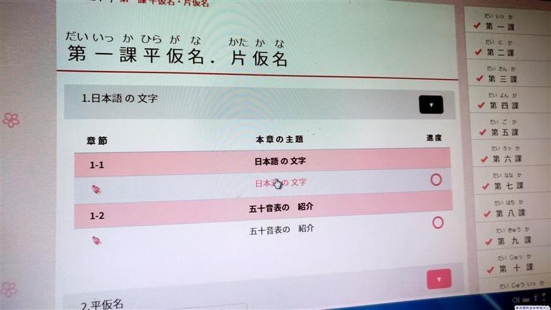 菁英國際語言教育中心 081.jpg
