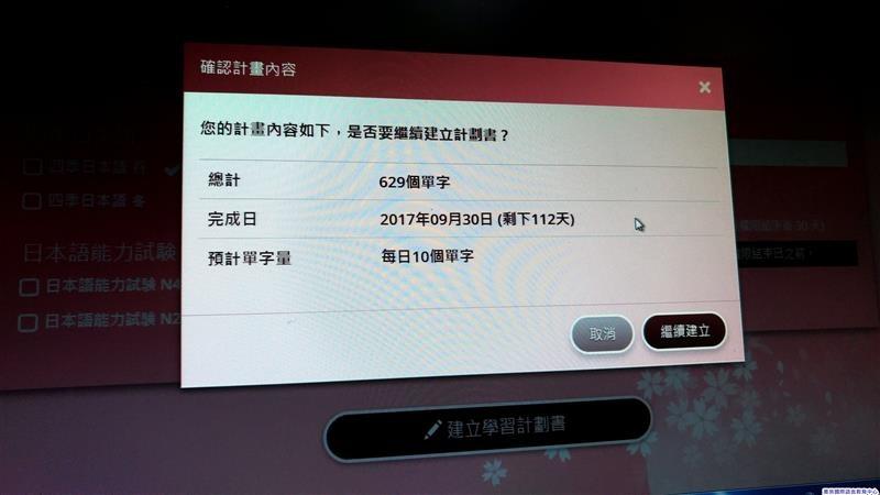 菁英國際語言教育中心 087.jpg