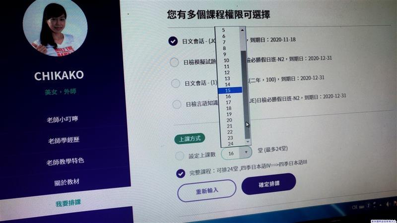 菁英國際語言教育中心 092.jpg