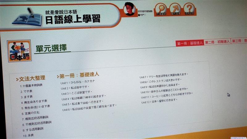 菁英國際語言教育中心 096.jpg