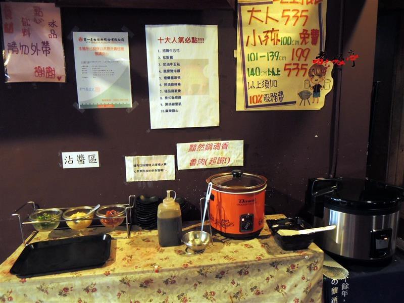赤坂亭日式燒肉 005.jpg