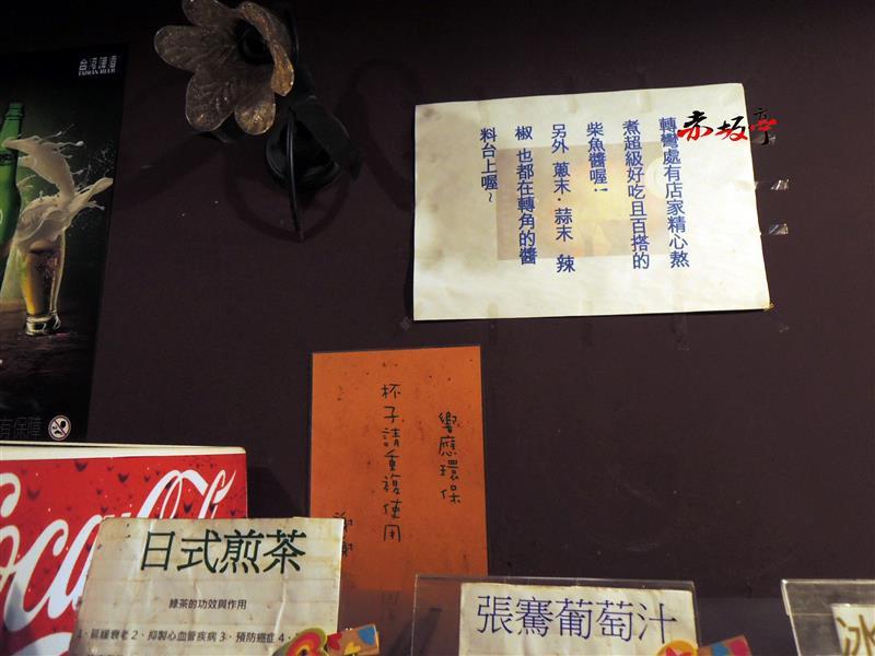赤坂亭日式燒肉 010.jpg
