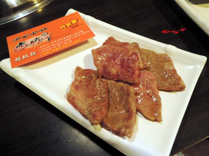 赤坂亭日式燒肉 049.jpg
