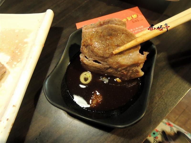 赤坂亭日式燒肉 075.jpg