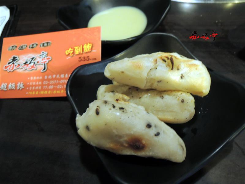 赤坂亭日式燒肉 081.jpg