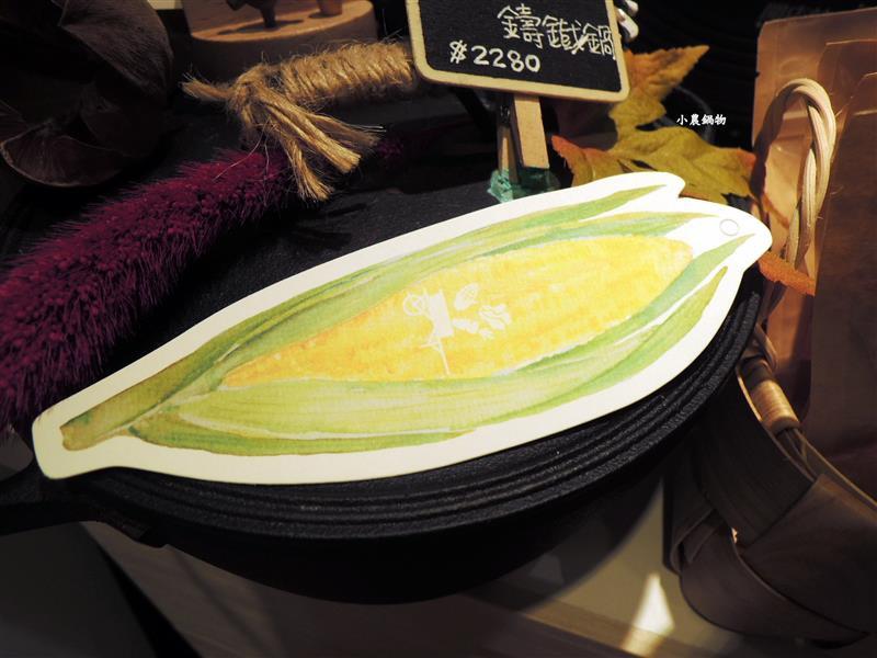 小農鍋物 054.jpg
