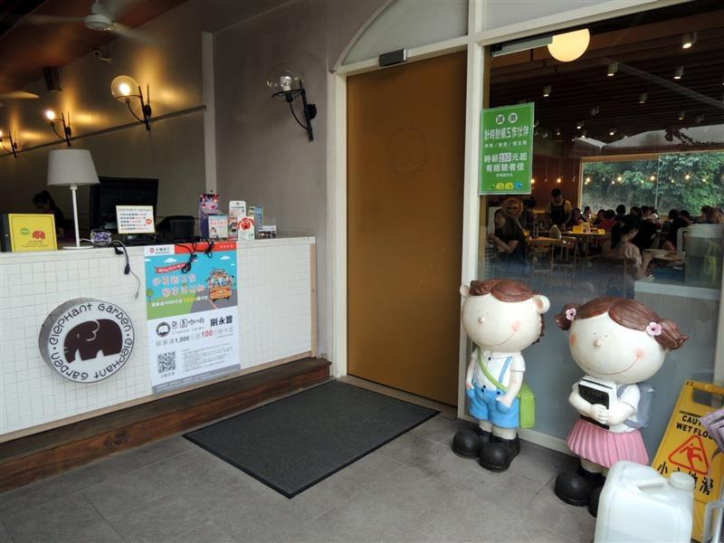 象園咖啡 006.jpg