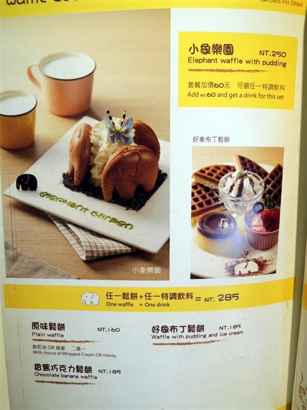 象園咖啡 031.jpg