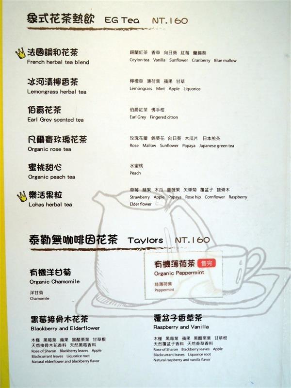象園咖啡 035.jpg