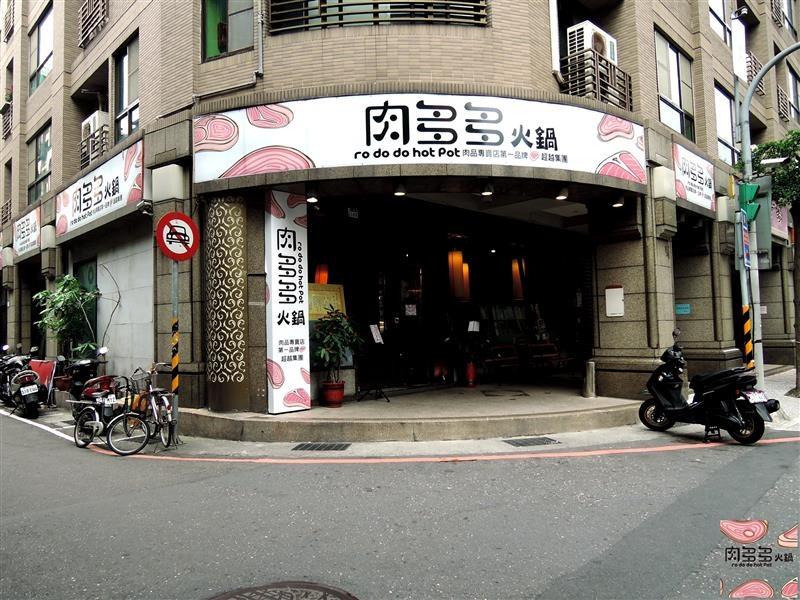 肉多多火鍋 003.jpg