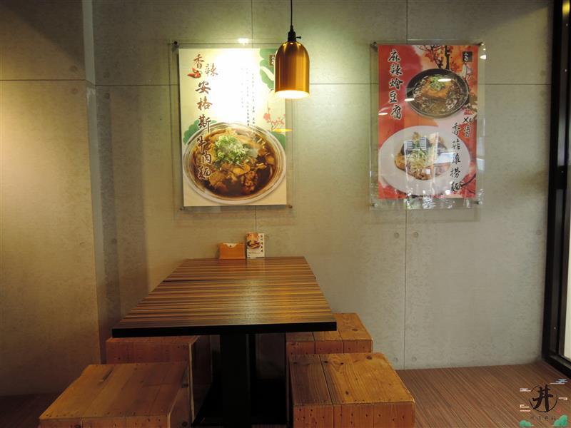 燒肉丼販 006.jpg