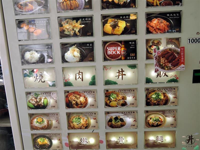 燒肉丼販 013.jpg