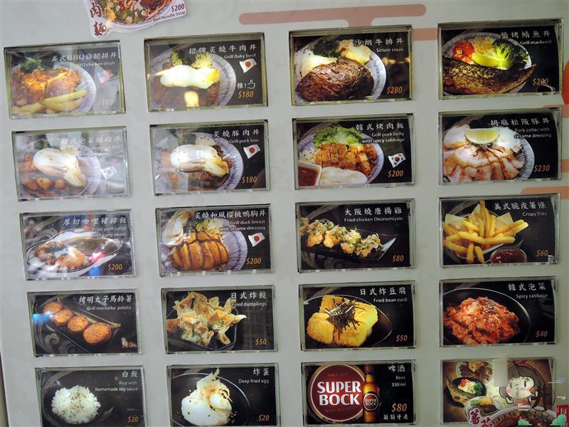 燒肉丼販 012.jpg