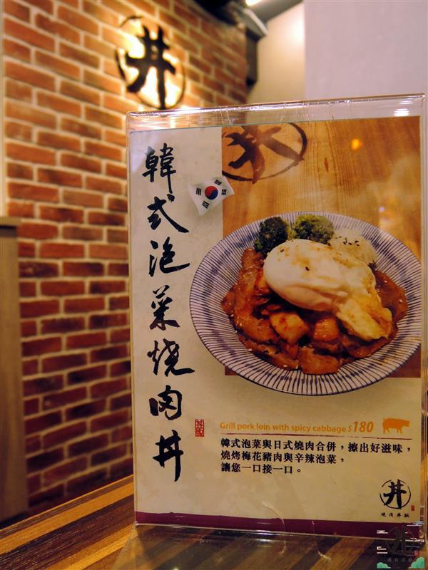 燒肉丼販 017.jpg