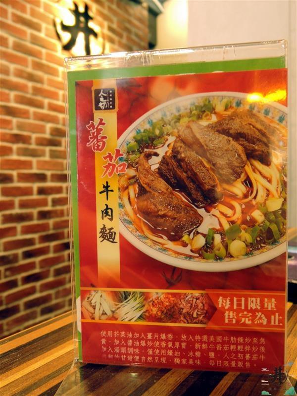 燒肉丼販 016.jpg