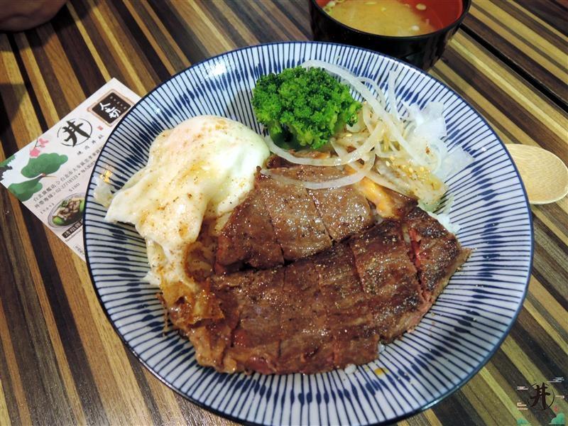 燒肉丼販 021.jpg