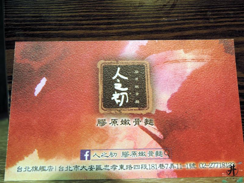 燒肉丼販 060.jpg