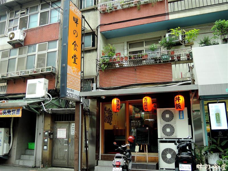 畔の食堂 001.jpg