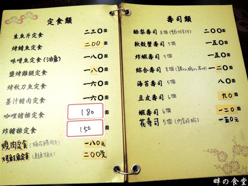 畔の食堂 010.jpg