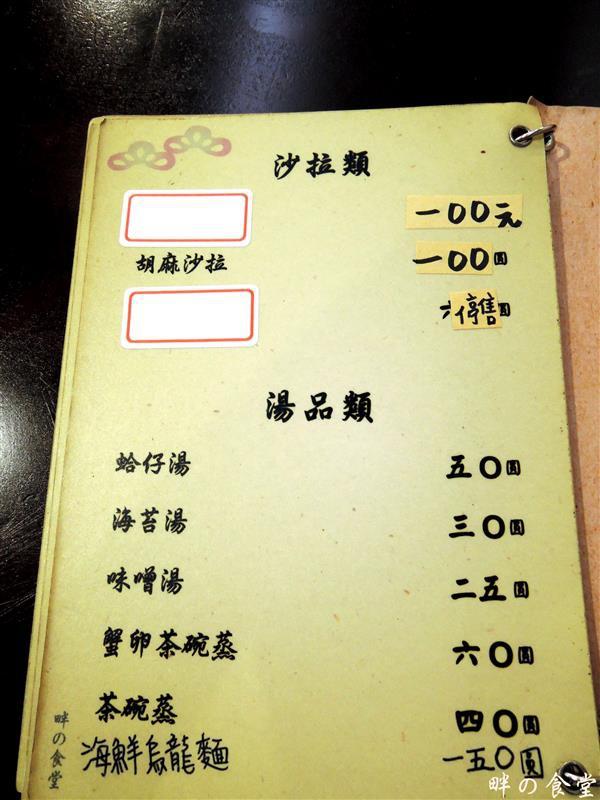 畔の食堂 013.jpg