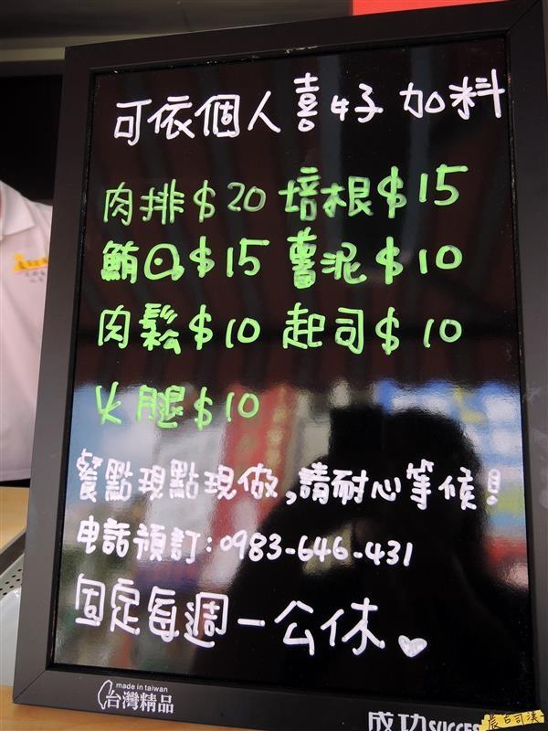 晨吉司漢 003.jpg