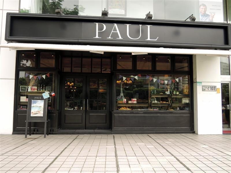 PAUL 002.jpg