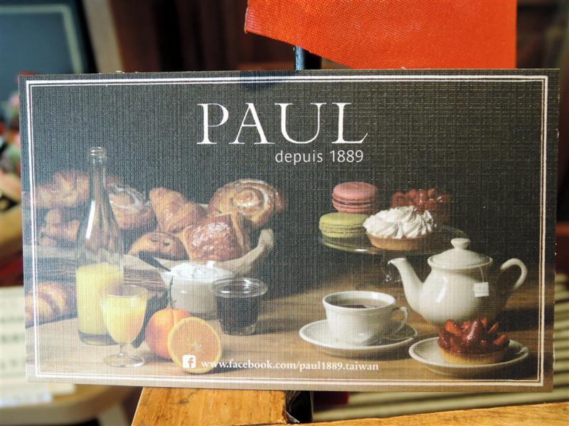 PAUL 126.jpg