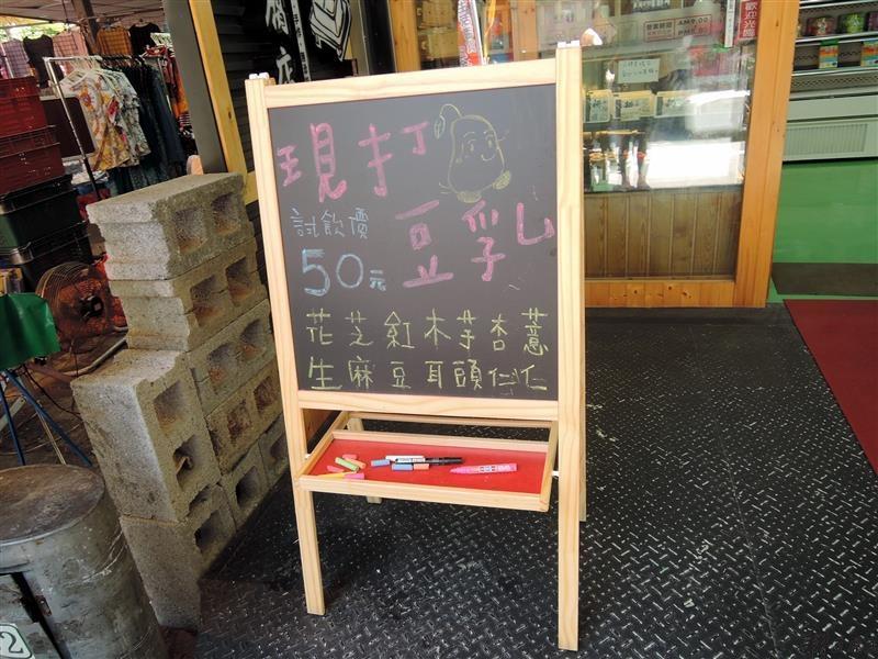 耕豆腐店 003.jpg