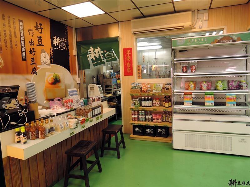 耕豆腐店 005.jpg
