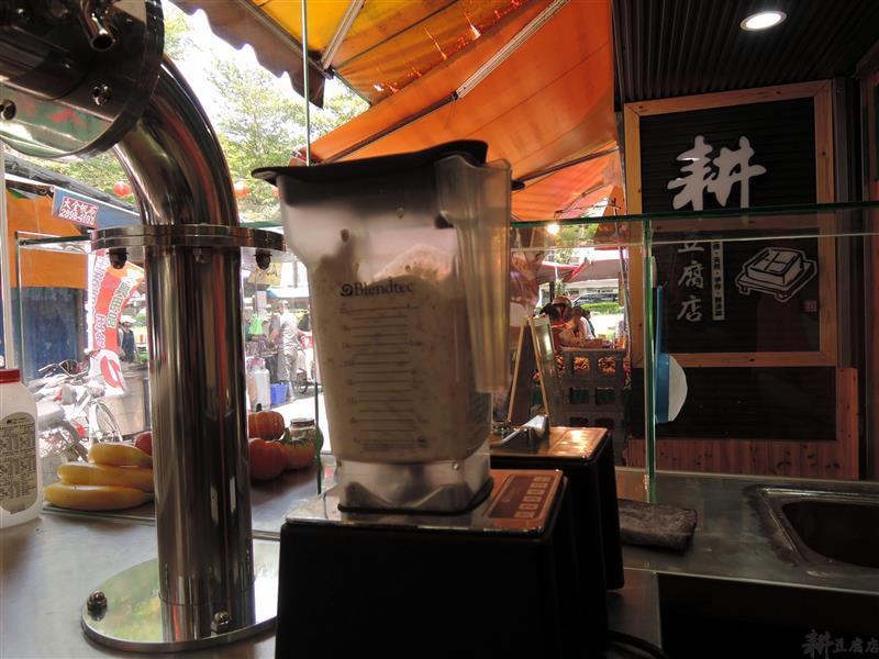 耕豆腐店 015.jpg