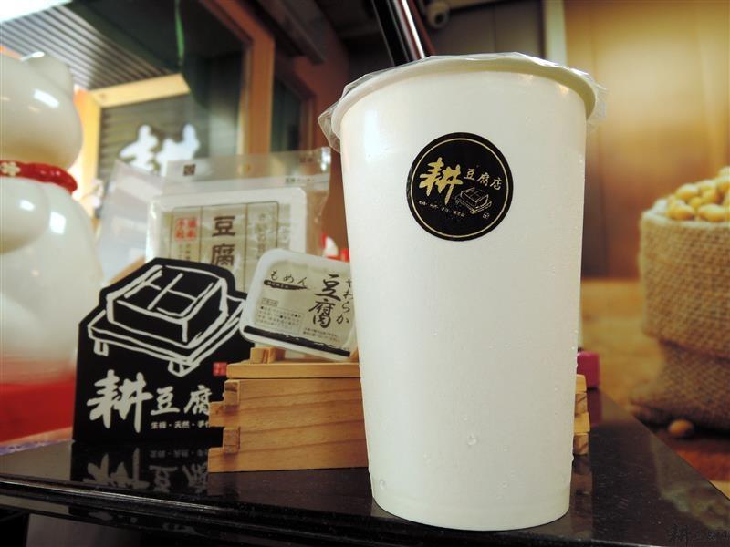 耕豆腐店 017.jpg