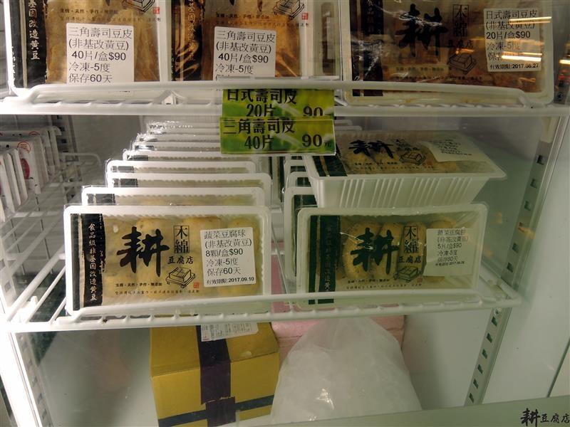 耕豆腐店 031.jpg