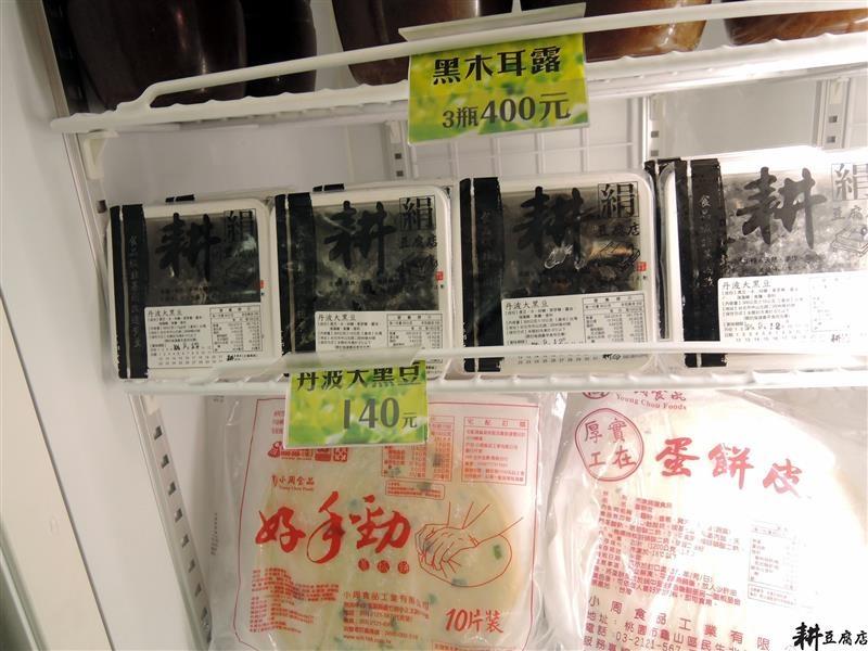耕豆腐店 033.jpg
