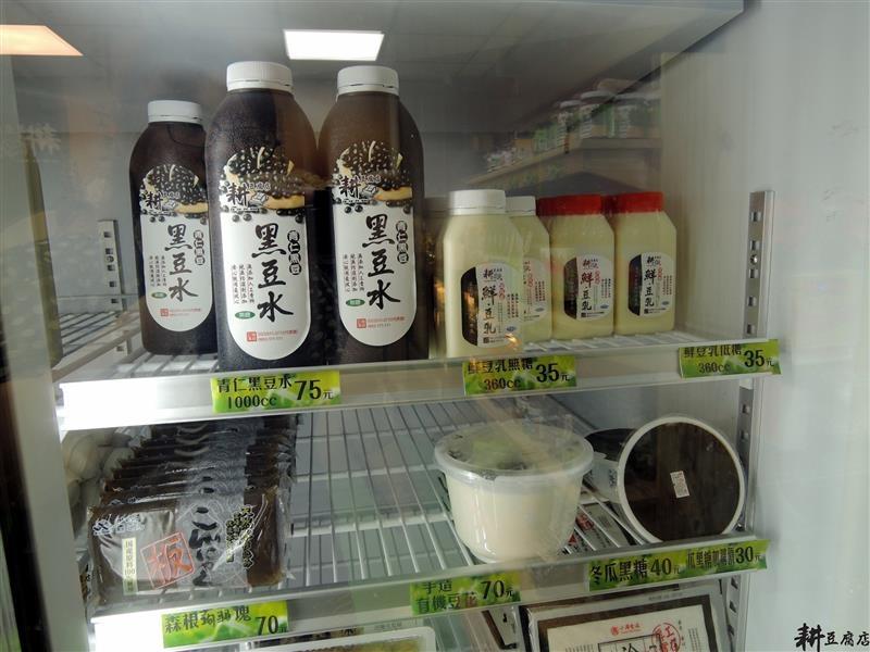 耕豆腐店 040.jpg
