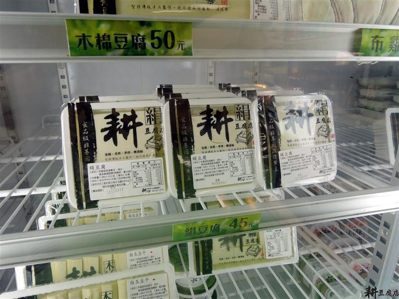 耕豆腐店 036.jpg